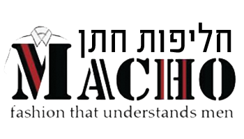 לוגו עסק מאצ'ו חליפות חתן